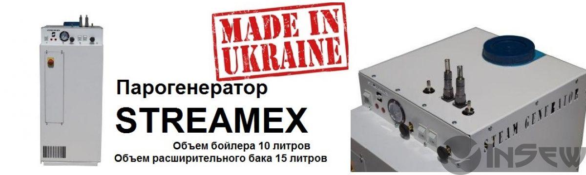 Парогерератор украинского производства под заказ