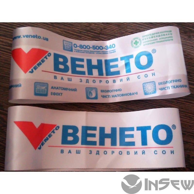 Бирки для матрасов детские матрасы 80*180