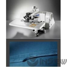 Подшивочная машина MAIER 221 для тонких тканей (шов на кромке и по кайме)