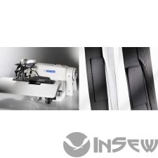 Подшивочная швейная машина MAIER  250 – 32 для изготовления пояса